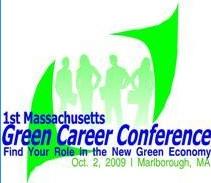 gcc banner 2009.
