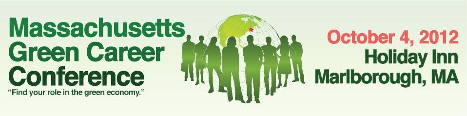 gcc banner 2012 hires